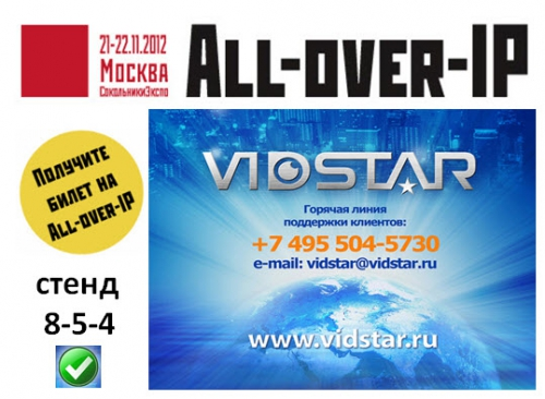 VidStar All-over-IP