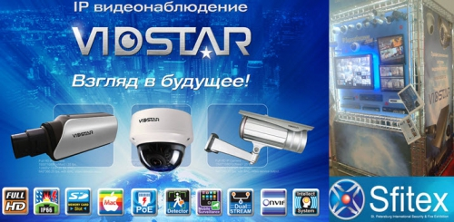 VidStar IP SFITEX