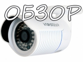 Обзор VSC 2360FR HD Light